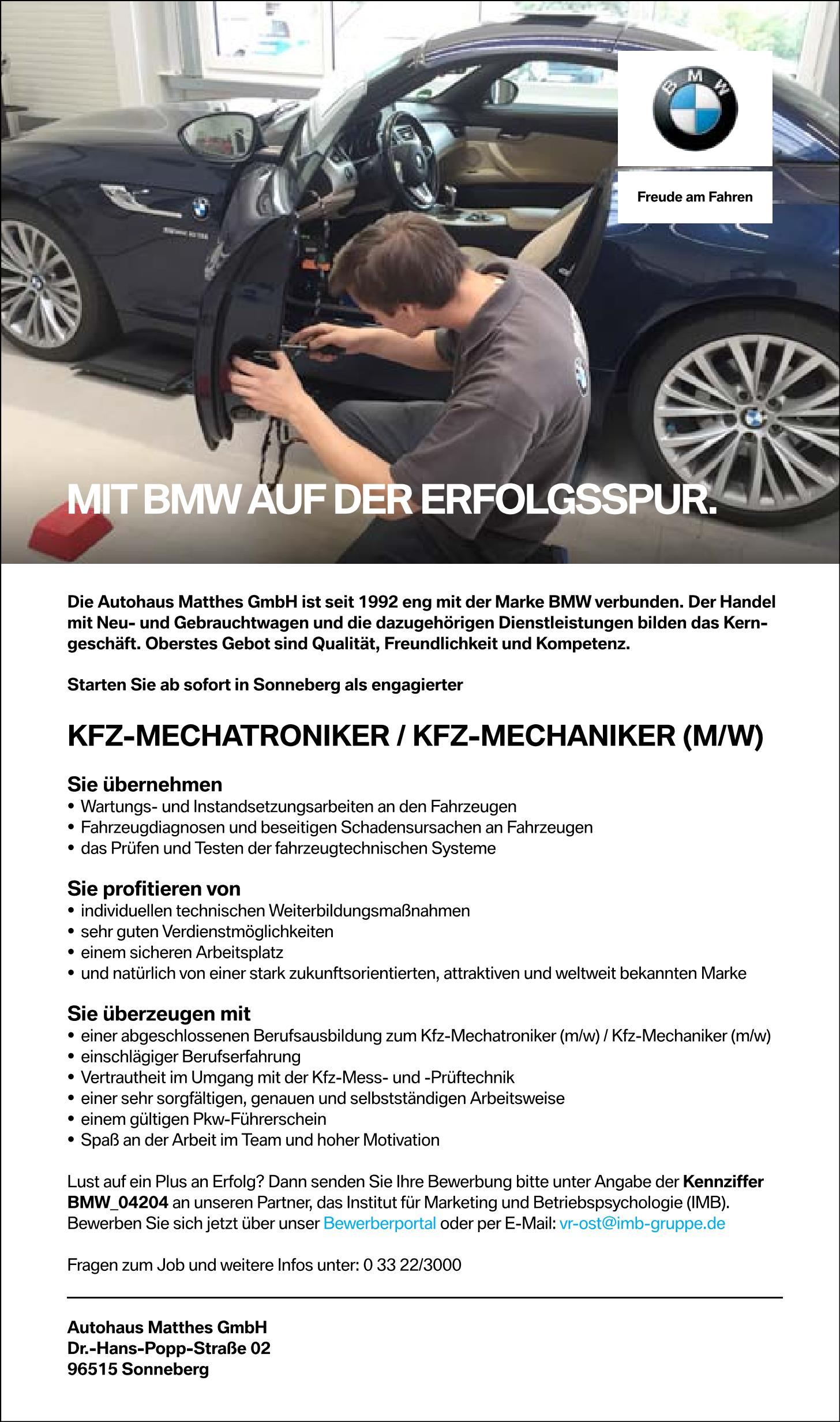 bmw kfz mechatroniker m w autohaus matthes in sonneberg. Black Bedroom Furniture Sets. Home Design Ideas